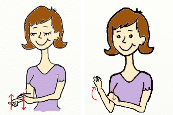 テレビを見ながら腕を鍛えるイラスト1つ目