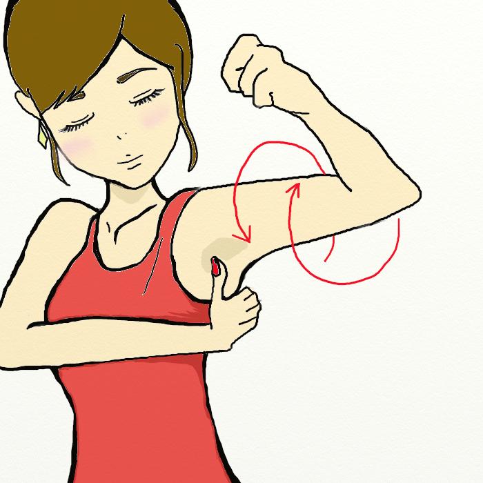 脇回しによる脇のリンパマッサージ方法