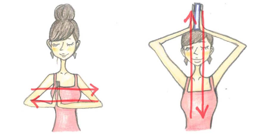 合掌のポーズの方法