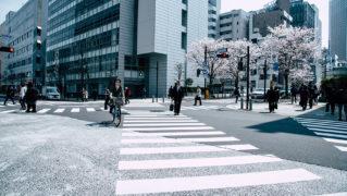 名古屋で人気の豊胸手術のクリニックはどこ?