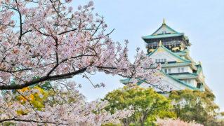 大阪で人気の豊胸手術のクリニックはどこ?