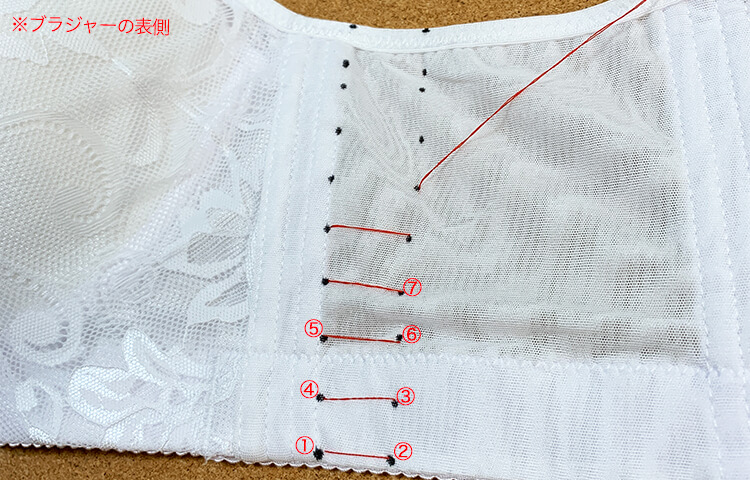 ブラジャーのアンダーを詰めるために順番に縫っていく写真